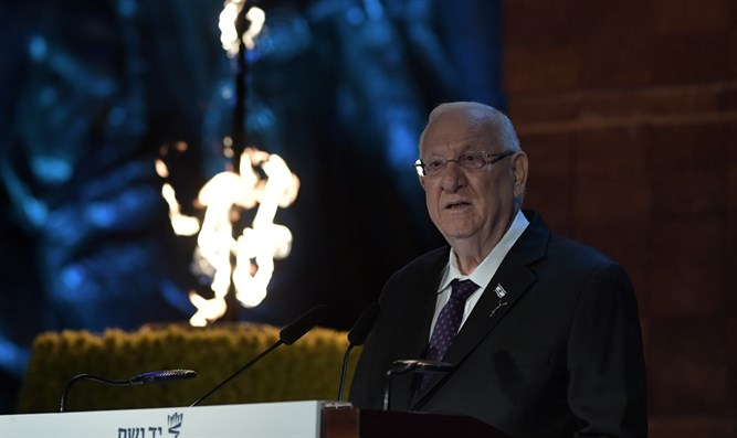 President Rivlin at ceremony