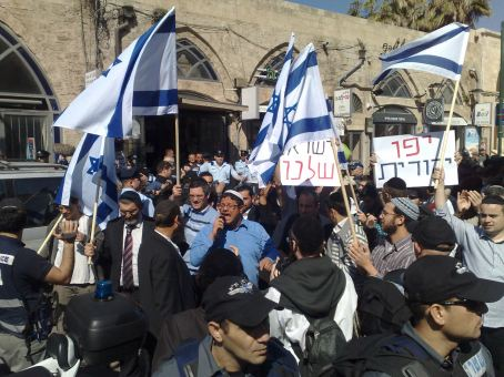 Protest in Yaffo