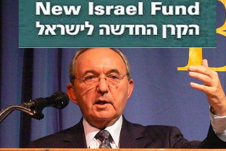 Goldstone and New Israel Fund logo