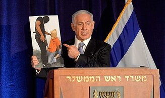 Netanyahu Shows in Pictures How 'Hamas is ISIS'