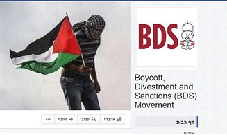 The real and unabridged 'Black List' of BDS groups