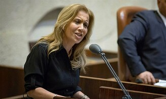 Bill to bypass Chief Rabbinate for marriages
