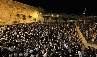 Watch: Selichot at the Western Wall