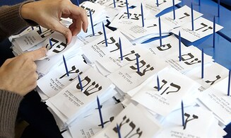 Who wants to interfere in Israel's elections?