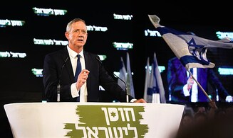 From the Hebrew Press: 'Blue and White' - the Fake News party