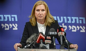 Livni welcomes result of elections