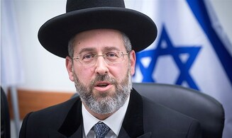 Chief Rabbi: Allow marriages under health guidelines