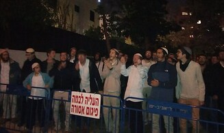 Another protest outside Tel Aviv Mayor's home
