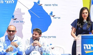 New poll shows 7 Knesset seats for Bennett-Shaked-Smotrich list