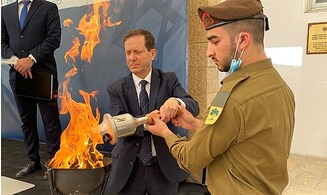 Jewish Agency honors 'Jews of valor' - lone soldiers killed in war or terror