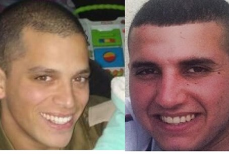 Major Yohai Kalangel (L) was killed along with Staff Sergeant Dor Nini