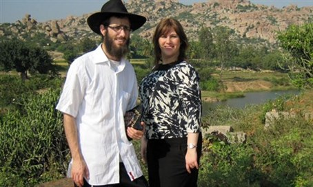 Chabad Emissaries Motti and Libi Gromach