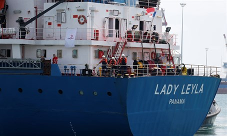 Lady Leyla aid ship