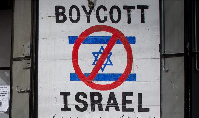 BDS graffiti sign