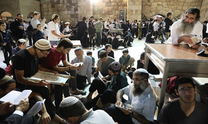 Tisha B'Av at Western Wall