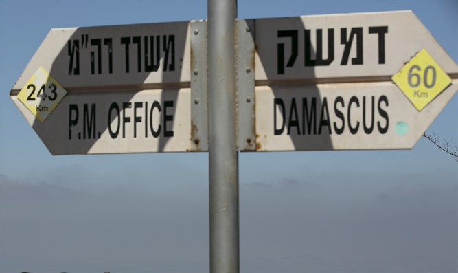Sign near Israel-Syria border