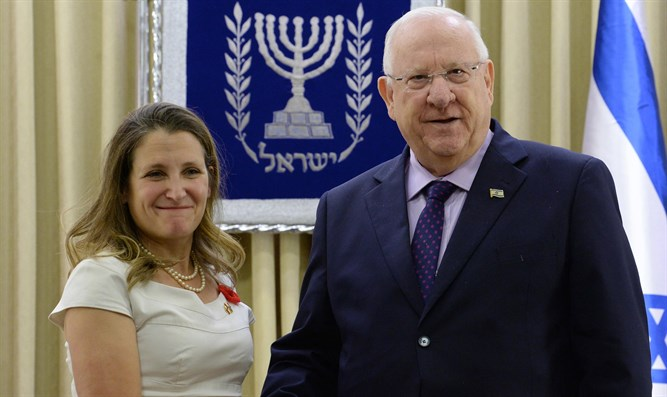 Rivlin and Canadian Foreign Minister Chrystia Freeland