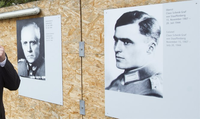 Portraits of Ludwig Beck (2nd R) and Claus von Stauffenberg
