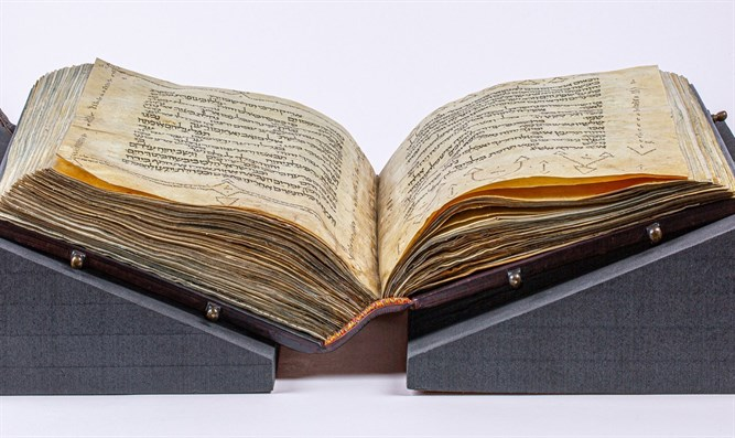 The 1,000-year-old Washington Bible is on display at the Museum of the Bible in