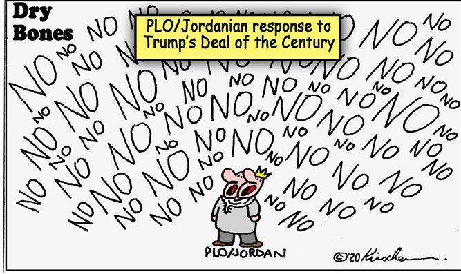 Dry Bones: Jordan and the Trump Deal