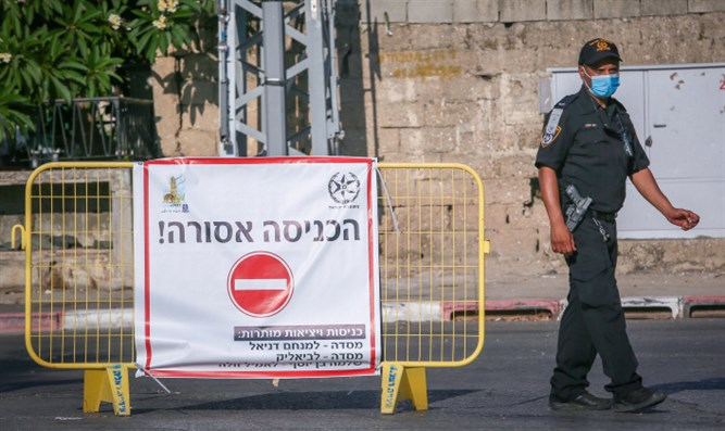 Lockdown imposed in Ramle