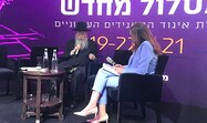Litzman: Coalition with Lapid & Liberman? Only in Fantasy Land