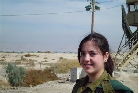 IDF female soldier at Dead Sea