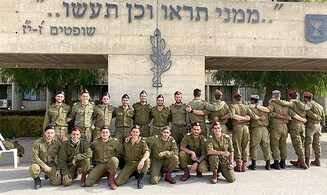 22 new IDF officers are graduates of the Bnei David academy