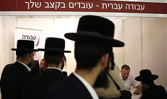 Rivlin Urges Hiring Hareidi Accountants, Lawyers