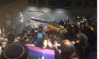 Gay Activists Disrupt Jewish Home Rally