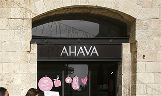 Chinese conglomerate buys Ahava shares