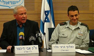 Dichter: 'Don't shell IDF commanders'