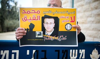 Israel caves in, agrees to free security detainee