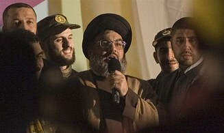 Hezbollah:Israel detonated spy device before we could examine it