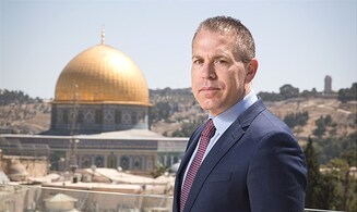 'There won't be another mosque on Temple Mount'