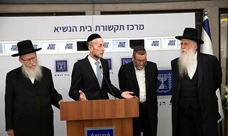 Agudat Yisrael faction claims Degel Hatorah's demands are 'piggish,' contrary to agreement