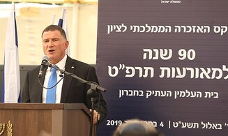 'We will apply Israeli sovereignty in Hevron'