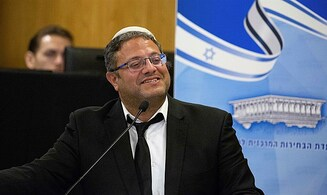 Otzma Yehudit chief Itamar Ben-Gvir to be offered ministry if party drops out of race