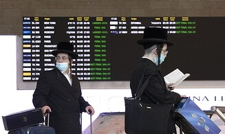 Yeshiva students land in Israel, are refused entry and returned to London