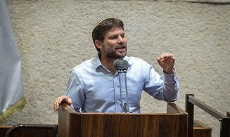 MK Betzalel Smotrich to seek vote on commission of inquiry