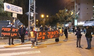 Rabbi Shmuel Eliyahu: Police planting instigators in protests