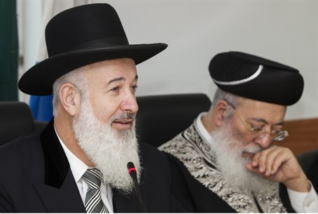 Rabbi Metzger (left) and Rabbi Amar