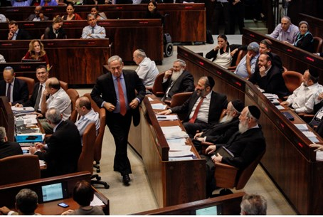 Knesset members