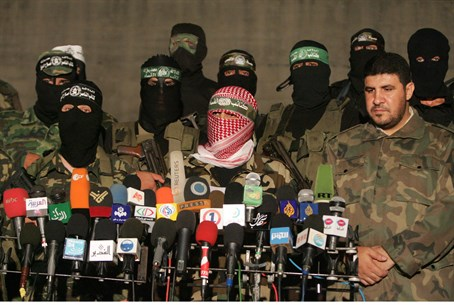 Hamas press conference (file)
