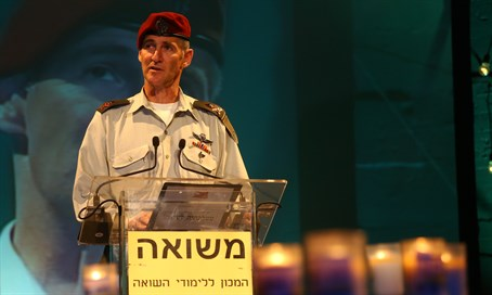Deputy Chief of Staff Yair Golan