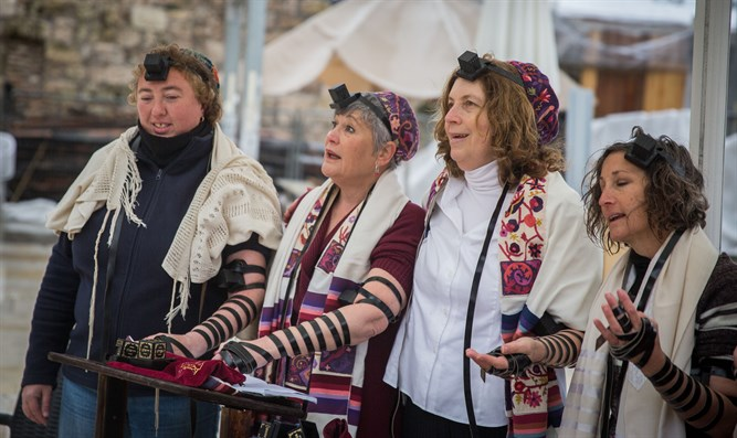 Women of the Wall at the Kotel