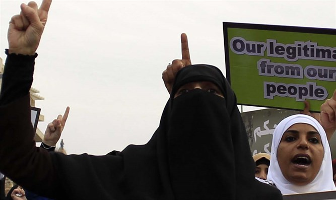 Islamic Movement protest (file)