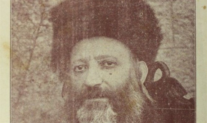 Rabbi Avraham Kook