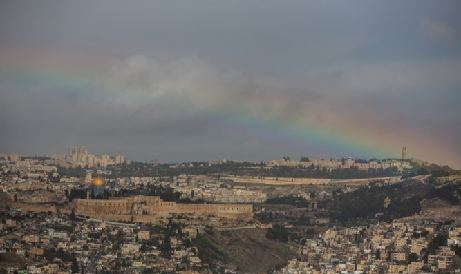 Rainbow on Temple Mount