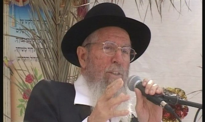 Rabbi Yisrael Ariel